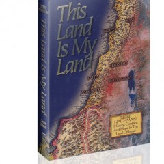 This Land is my Land – Chaim Kramer Class