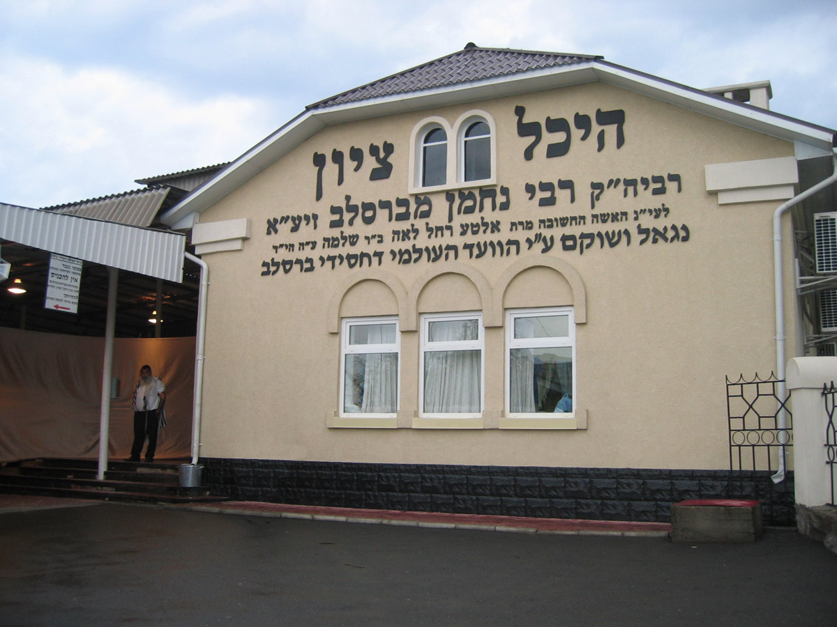 Rebbe Nachman's kever stays in Uman