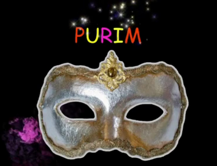 Dvar Torah for Purim