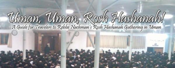 New Edition Now Available: Uman, Uman, Rosh Hashanah!