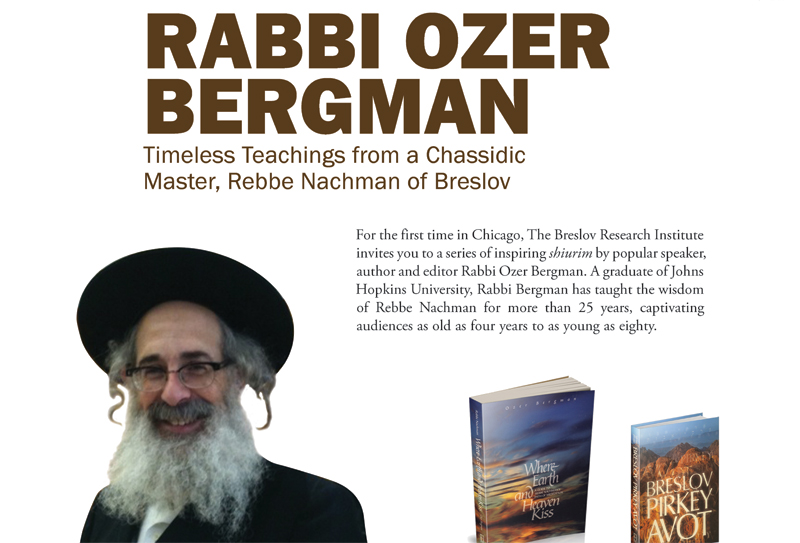 R' Ozer Bergman Mid-West trip Feb. 24 – Mar. 7