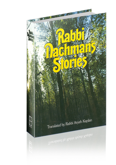 Is there a specific method to learn Sippurey Ma'asiyos (Rebbe Nachman's Stories)?