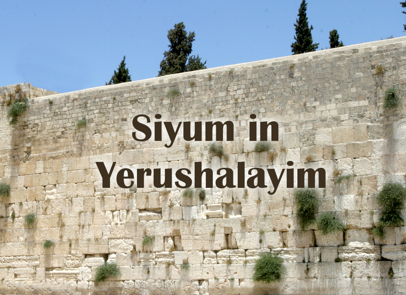 Video: Siyum Jerusalem