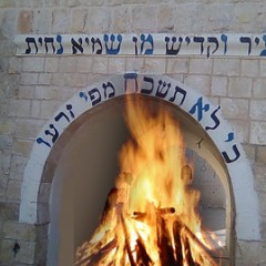 Lag B'Omer With Rebbe Nachman – FREE