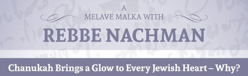 Upcoming Musical Melave Malka With Chaim Kramer