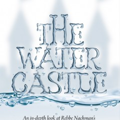 The Water Castle: A Story Within A Story