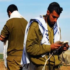 Send A Spiritual Protective Edge To An IDF Soldier