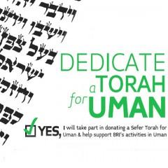 Dedicate A Torah For Uman