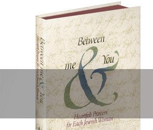 Amazing New Book For Woman: Between me & You