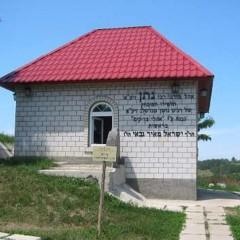 Reb Noson Yahrzeit Tour W/ Chaim Kramer