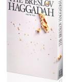 Available Again: The Breslov Haggadah