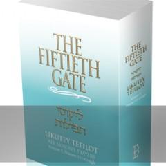 Fiftieth Gate Vol. 5 Published