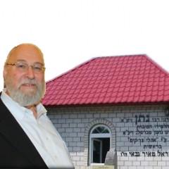 Live Yartzeit Broadcast Stream W/ Chaim Kramer