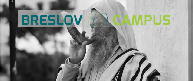 Get Ready For Elul With Live Free Classes