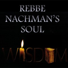 Rabbi Nachman's Soul: An in-depth commentary on Sichot HaRan