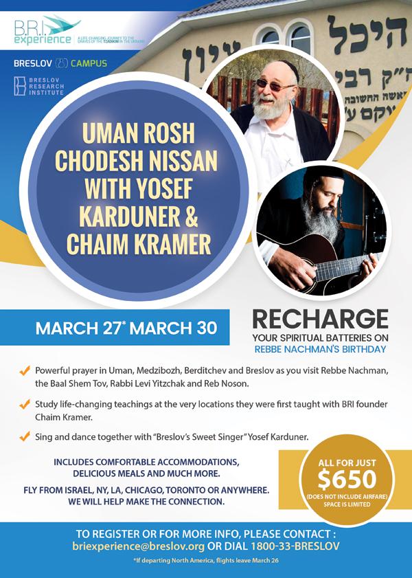 Uman_Rosh_Chodesh_Nissan