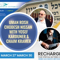 Join Chaim Kramer and Yosef Karduner in Uman