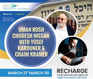Join Chaim Kramer and Yosef Karduner in Uman
