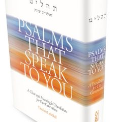"BRI's Yitzchok Bell Presents: ""Psalms That Speak To You"""