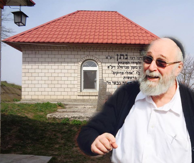 Chaim Kramer On The Life of Reb Noson