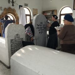 Join Our Women's Mission To Uman and the Besht