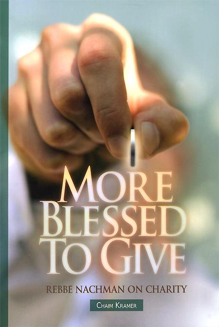 Charity in Nisan