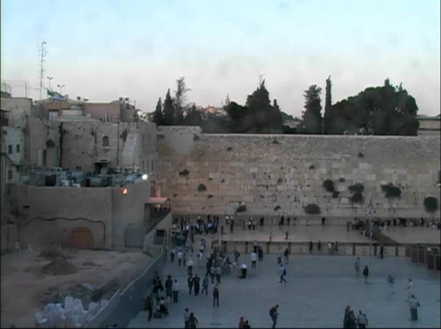 Prayers and Torah for Tisha Av