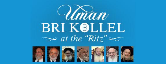 Remaining Amazing Uman Opportunities 2013