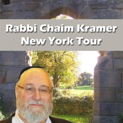 Chaim Kramer Audio: Taking A Leap Forward