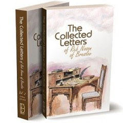New Book: The Collected Letters of Reb Noson