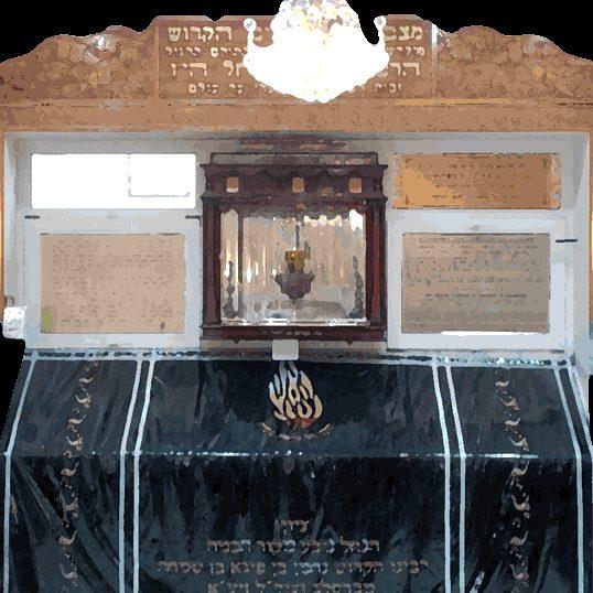 Tzion