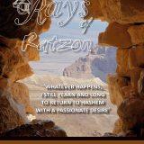 Rays of Ratzon – Shavuos Magazine