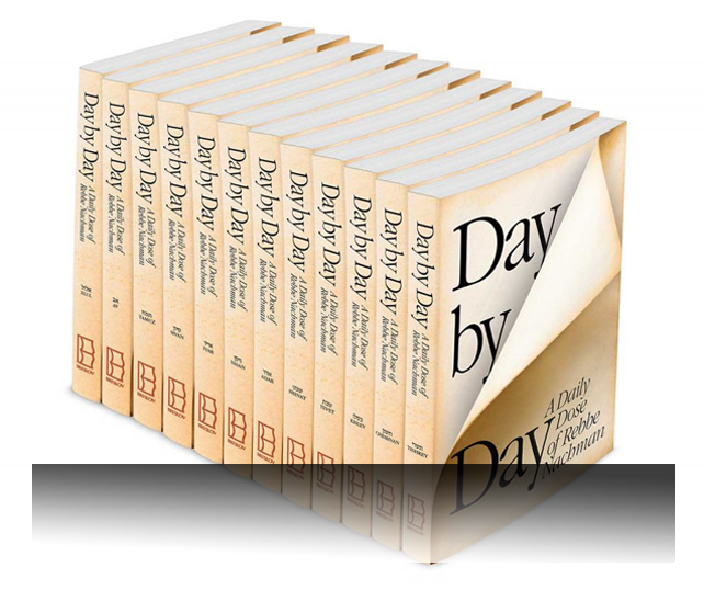 The New Way To Make Rebbe Nachman Part Of Your Daily Life