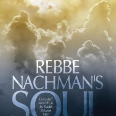 New Book: Rebbe Nachman's Soul Vol. 2 – Compiled By Shlomo Katz