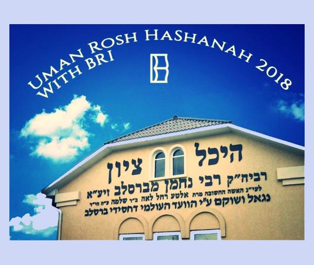 Uman Rosh HaShanah With BRI — ALL INFO: Food Tent, Kvittal, Tikkun HaKlali, BRI Kollel