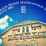 Glimpses from Uman Rosh HaShanah with BRI